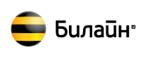 Билайн logo