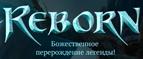 Reborn Online [CPP] RU + CIS