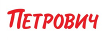 Петрович