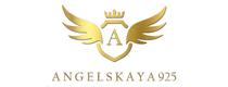 Ангельская925