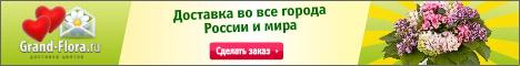http://ad.admitad.com/b/23a749c097c1291422b8df55744f05/
