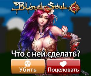 BS.ru