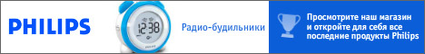 http://ad.admitad.com/b/3b520a483bc1291422b81d5fe392d7/