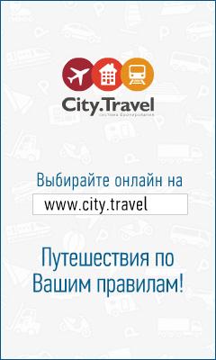 City.Travel Many GEOs