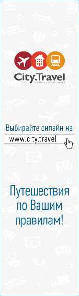 City.Travel