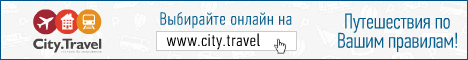 City.Travel Many GEOs