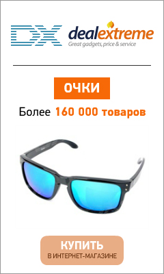 DX.com INT