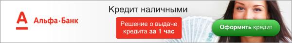 https://ad.admitad.com/g/5351d3d56e77499090dfe6dcee139a/
