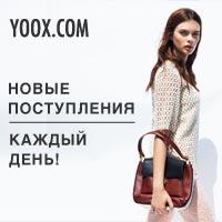 YOOX RU