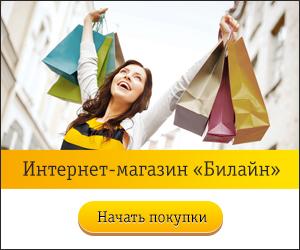 В России начали падать цены на новые модели iPhone
