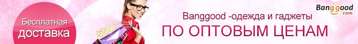 Banggood.com INT