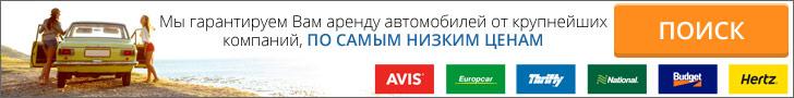 rentalcars.com