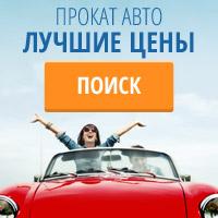 Rentalcars.com INT