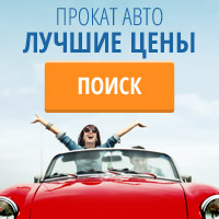 rentalcarscom-