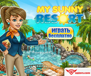 My Sunny Resort RU