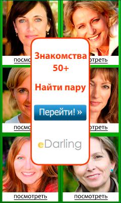 E Darling