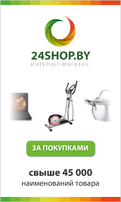 24shop BY
