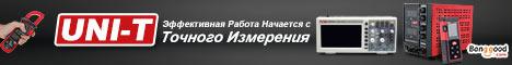 Путин: Население России могло бы достигать 500 млн человек, если бы не два распада страны в XX веке