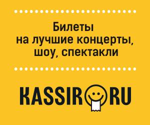 Msk.Kassir