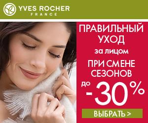YVES ROCHER UA