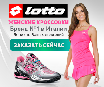 Lotto-sport UA