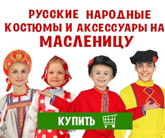 My Carnival