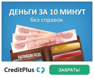 В какие мифы об электронных платежах верят в России