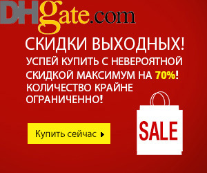 DHgate INT
