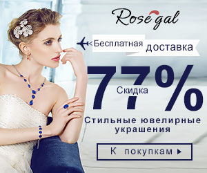 Rosegal.com INT