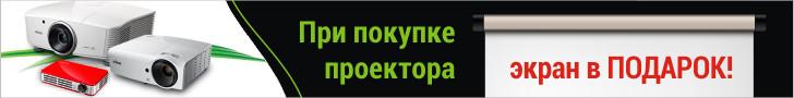 """Компания """"Форофис"""""""