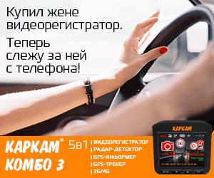 carcam.ru