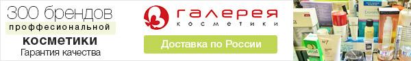 proficosmetics.ru