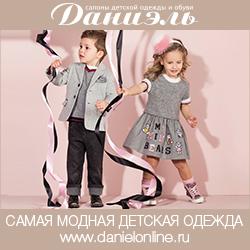 Даниэль Москоу