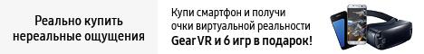 Online-Samsung