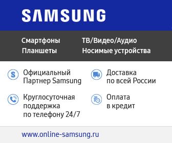 online-samsung.ru