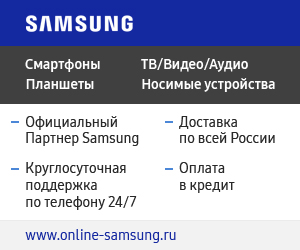 Online-Samsung