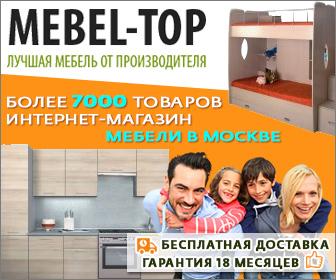Mebel-top