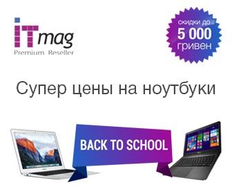 ITMag UA