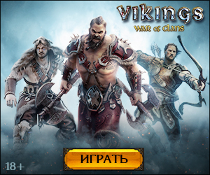 Vikings: War of Clans  [SOI, CPP] RU + Many GEOs
