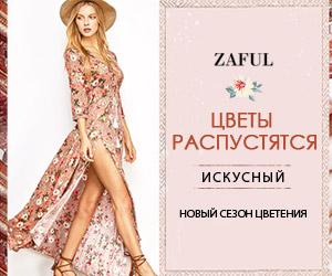Zaful WW