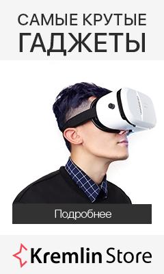 Kremlinstore.ru