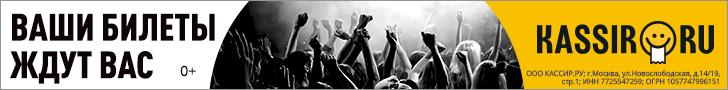 Концерты в Геленджике