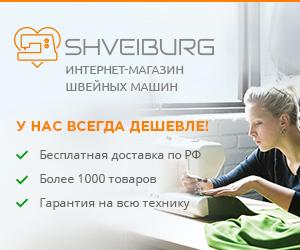 Жители новостроек смогут разговаривать со своими квартирами