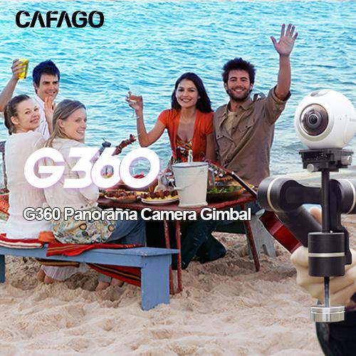 cafago.com Banner