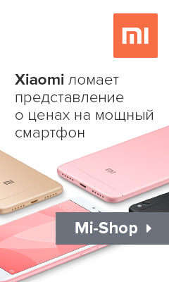 Xiaomi