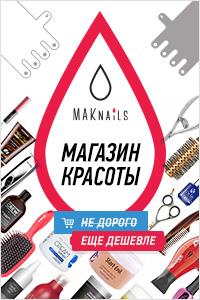 MAKnails