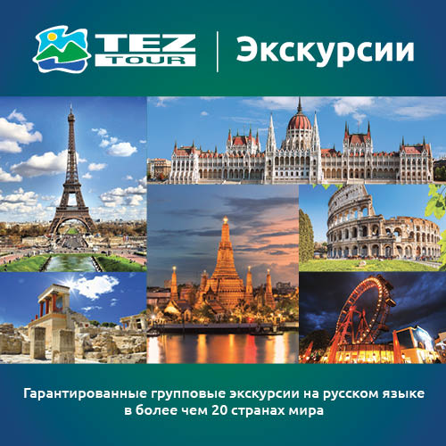 sklp4ea7rf712f118bd685f2e09c3c - Lviv, the Ukrainian pearl