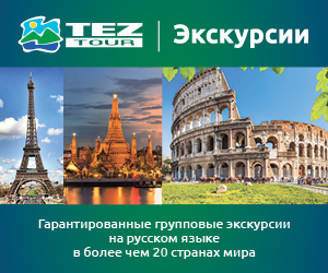 oxfxelk7ap712f118bd685f2e09c3c - Minsk, 1 amazing city you have to see