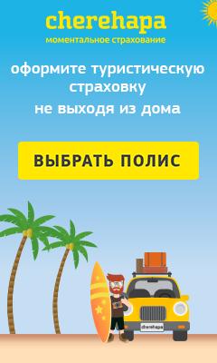 ВЗР Cherehapa INT CPS