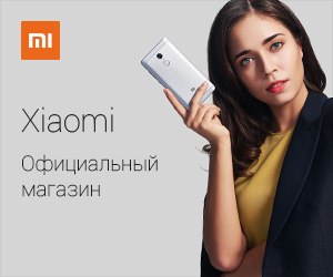 Xiaomi boutique officielle en Russie